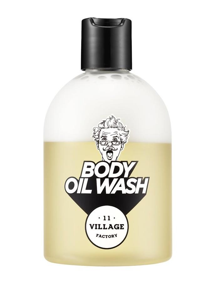 Relax-day Body Oil Wash Yellow
