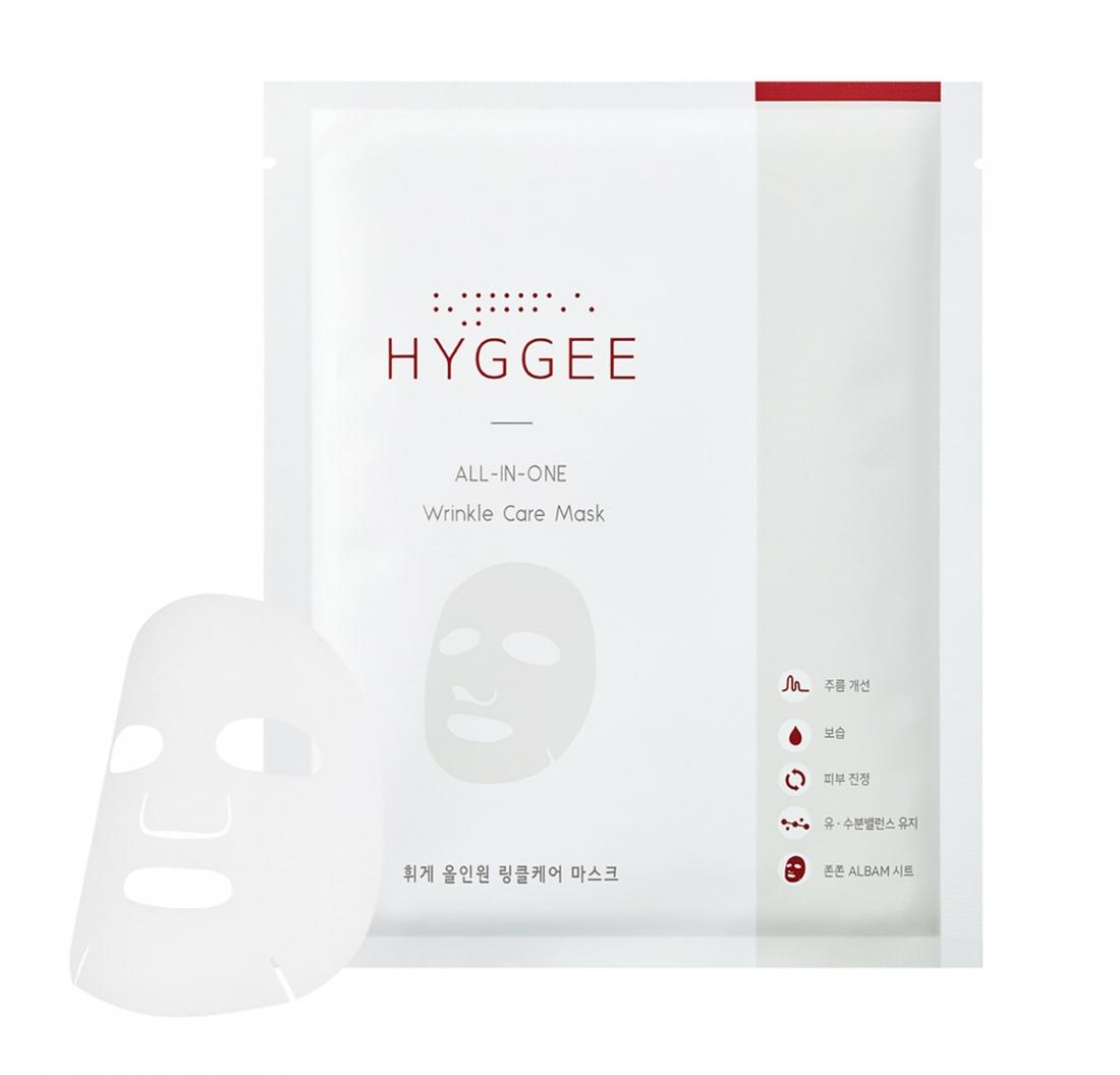 All In One Wrinkle Care Mask